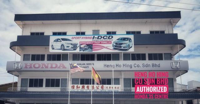 Heng Ho Hing Co. (Krokop) Sdn Bhd Honda Showroom