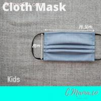 Kids Size Face Mask & Filter